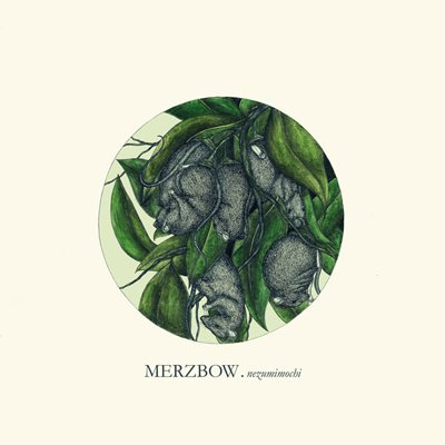 12.11 CD Merzbow.png