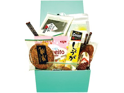 Try the World Gift Box.png