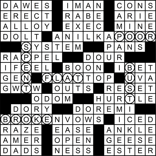 13.48 Crossword.png